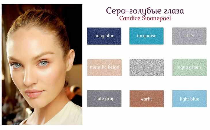 макияж для фотосессии для серых глаз