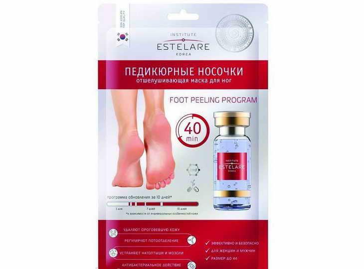 Estelare носочки для педикюра отшелушивающие