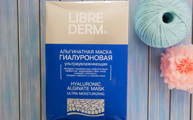 Либридерм альгинатная маска