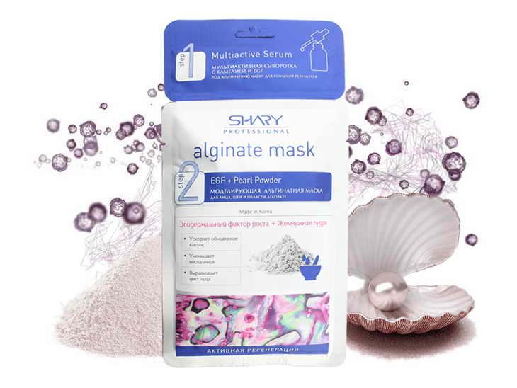 Shary альгинатная маска