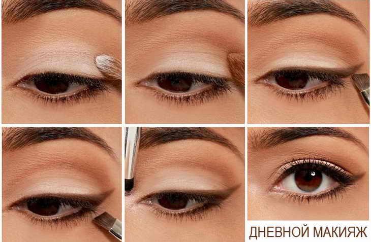 дневной макияж со стрелками глаза
