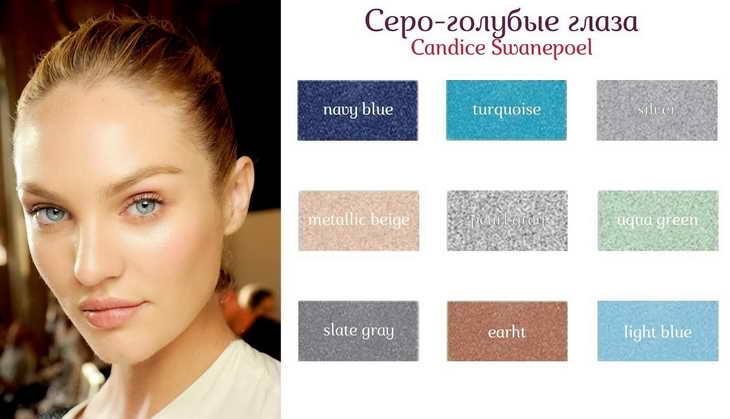 макияж для блондинок с серо голубыми глазами