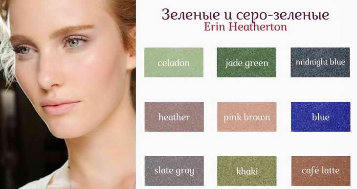 макияж для зеленых глаз палитра