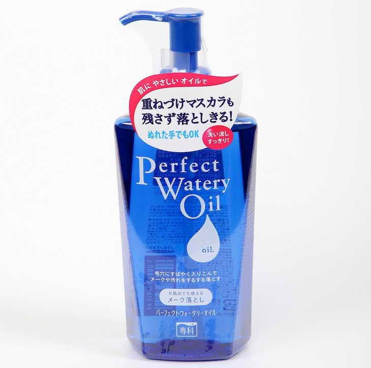 Shiseido Perfect Watery Oil