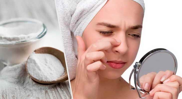 маска из соды для лица эффект